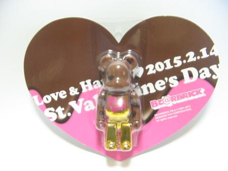 2015 Valentine BE@RBRICK(1).JPG
