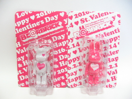 2016 Valentine  (1).JPG