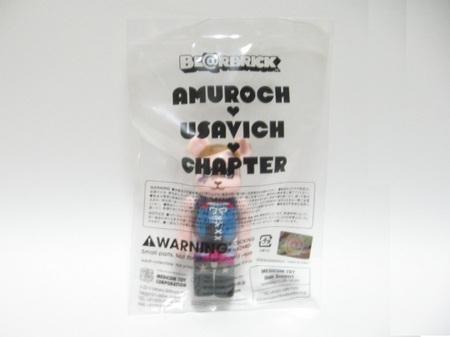 AMUROCH(1).JPG