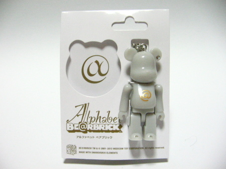 Alphabet BE@RBRICK(1)@.JPG