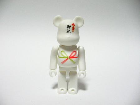 BE@RBRICK グリーティング のし (2).JPG
