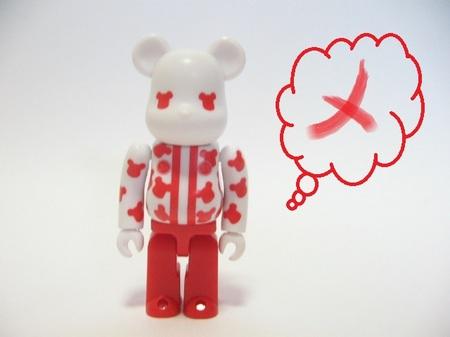 BE@RBRICK メ組 はっぴ 参 (2).JPG