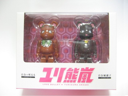 BE@RBRICK ユリ熊嵐 2PACK(1).JPG
