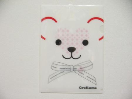 CroKuma (4).JPG