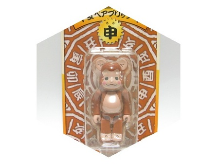 干支 申 (2).JPG