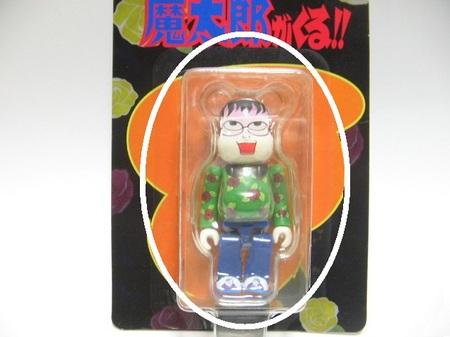 浦見魔太郎 (2).JPG