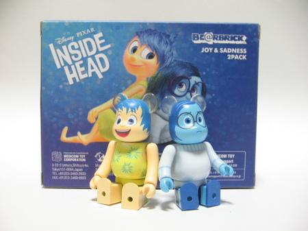 INSIDE HEAD (3).JPG