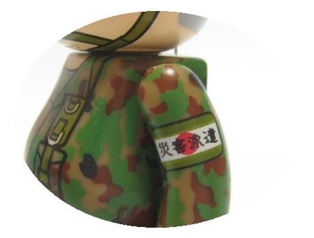 JGSDF (3).JPG