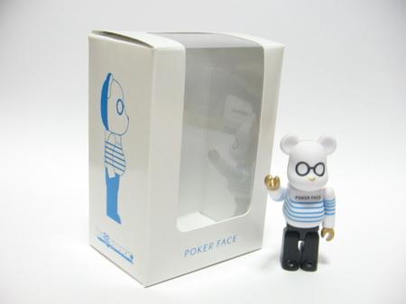 POKER FACE (3).JPG
