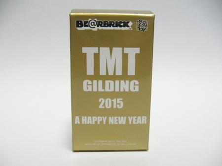 TMT BE@RBRICK 2015 (1).JPG