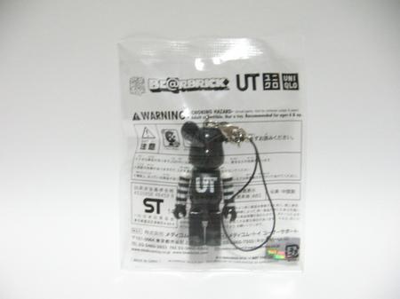 UT2.JPG