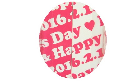 2016 Valentine  (4).JPG