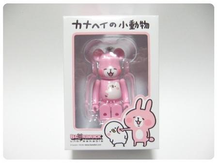 カナヘイの小動物 (1).JPG