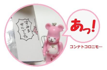 カナヘイの小動物 (3).JPG