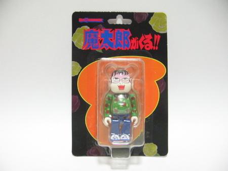 浦見魔太郎 (1).JPG