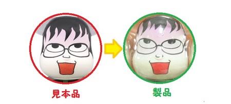 浦見魔太郎 (3).jpg