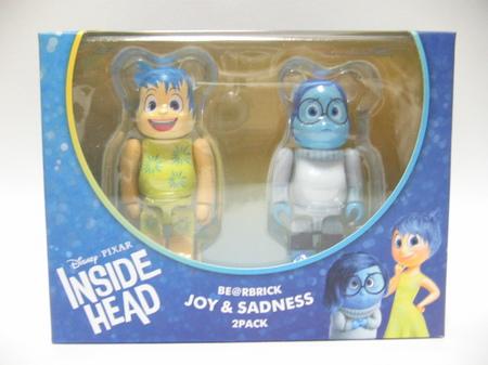 INSIDE HEAD (1).JPG