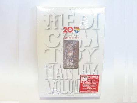 MANUAL VOLUME Ⅲ 特別付録 (1).JPG