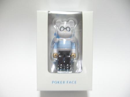POKER FACE (1).JPG